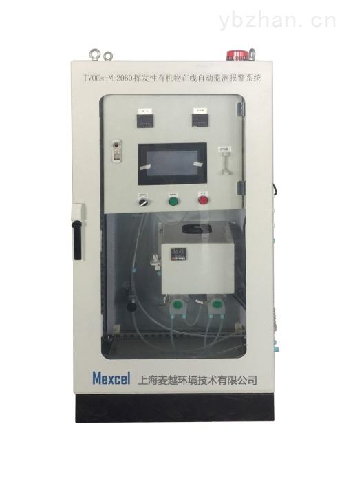 M-2000S在线可燃气监测系统(LEL)