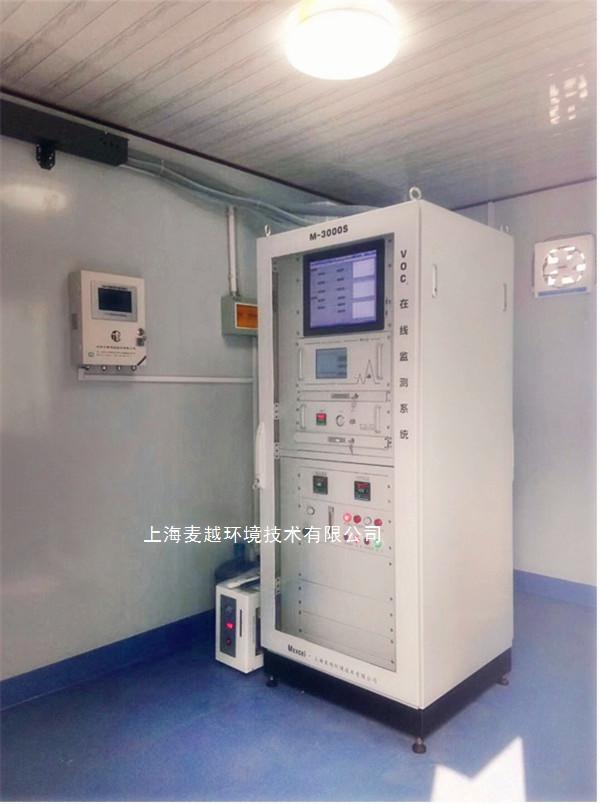 VOCs在线监测系统2