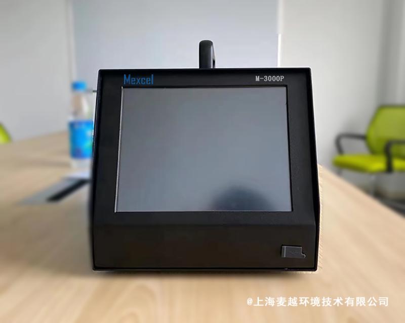 便携式VOC分析仪 FID原理 实拍图.