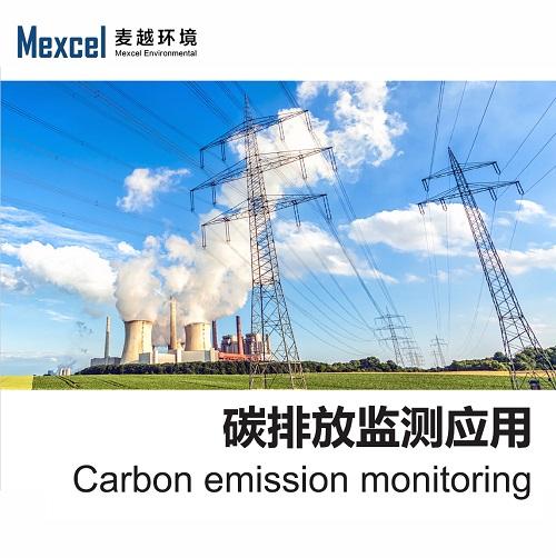 碳排放在线监测500